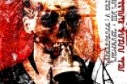 VICARIUS FILII DEI : CURIA 1 / SPECUS 5