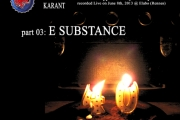 K-NeT Karant part 3- The 40th Papy Zhamiq Birthday - E Substance